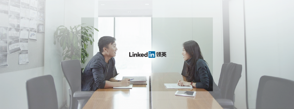 linkedin china video