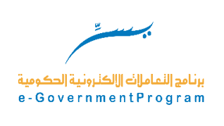 Saudi eGovernment Program