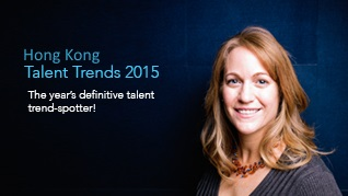 Hong Kong Talent Trends 2015