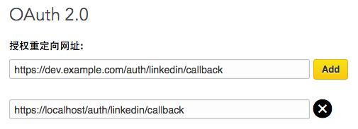 Sample OAuth2.0 callback value