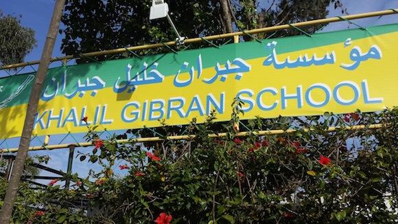 Khalil Gibran school