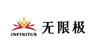 无限极(中国)有限公司